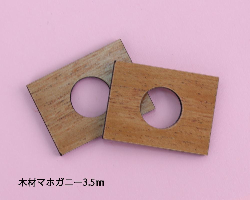 mokuzaimahogani-3.5